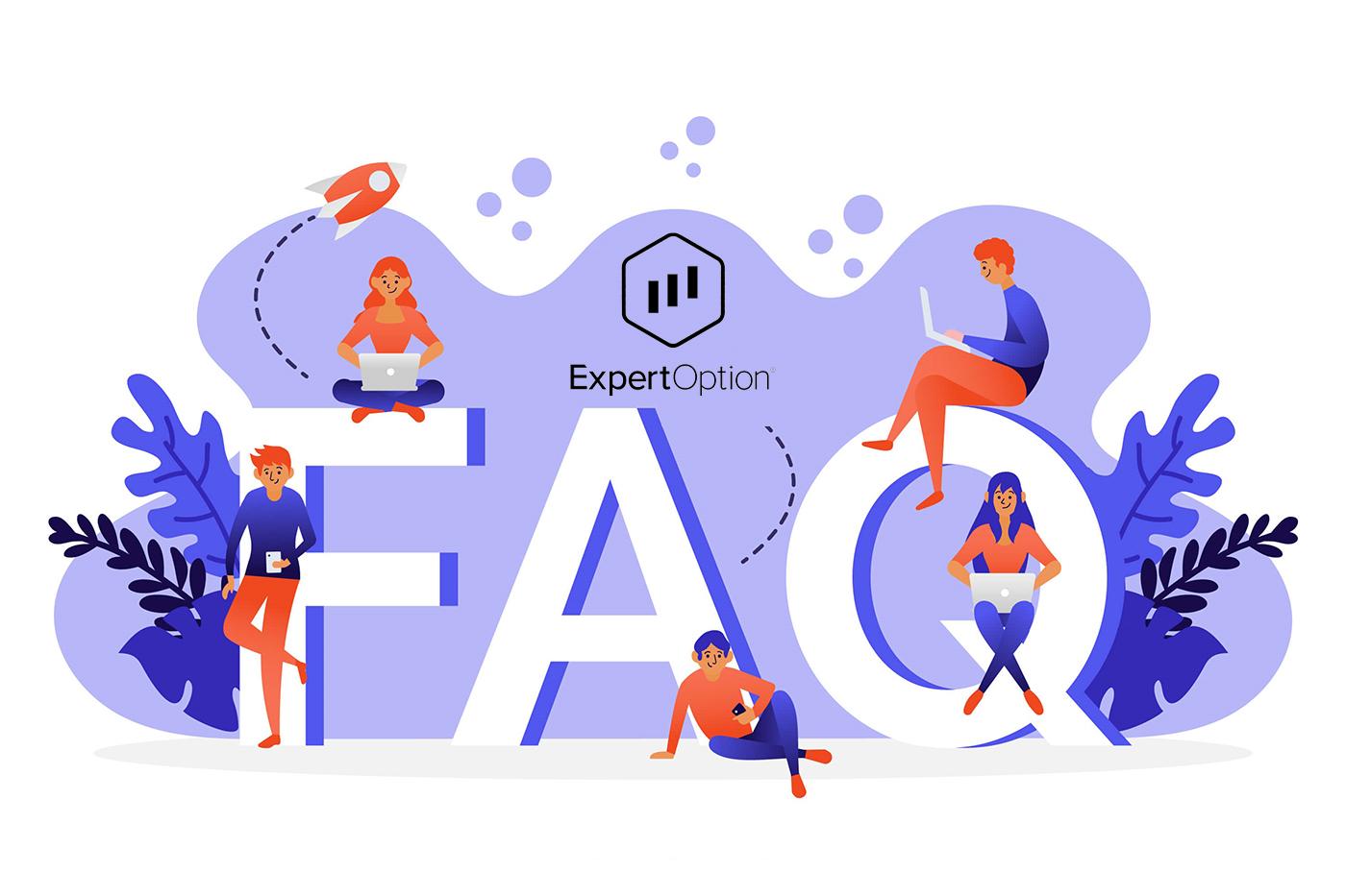 سوالات متداول ExpertOption (سQالات متداول)