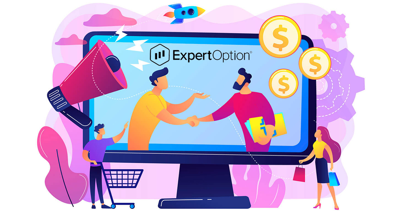 نحوه پیوستن به برنامه وابسته و شریک شدن در ExpertOption
