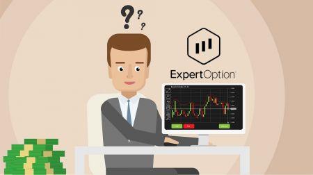 نحوه باز کردن حساب نمایشی در ExpertOption