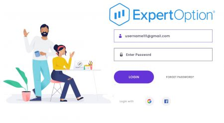 نحوه ثبت نام حساب در ExpertOption