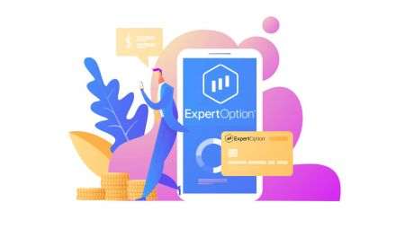 نحوه ورود و برداشتن پول از ExpertOption